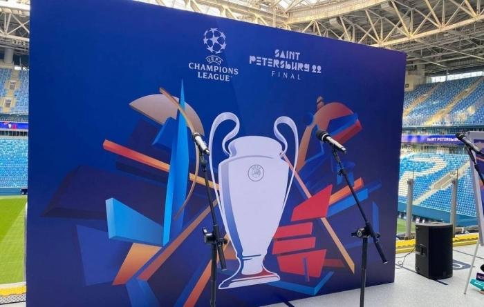 2022 UEFA Champions League final branding unveiled